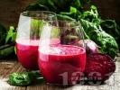 Рецепта Смути с червено цвекло, ябълка, кисело мляко и канела